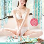 井上綾子44歳 AV動画Debutのレビュー